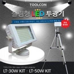 LT-30W-KIT,LT-50W-KIT 슬림형LED투광등126644001