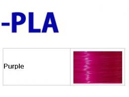 PLA - 필라멘트 Purple