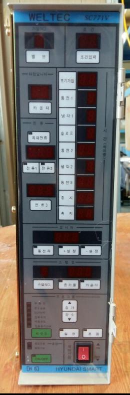 SC771A(V) 전면판 세로형