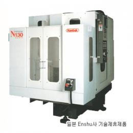 CNC드릴링머신, 드릴탭센터, 센터드릴, N130-2APC, 남북기계