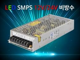 LED SMPS 비방수형