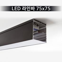 LED 라인바 75*75
