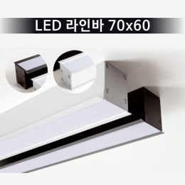 LED 라인바 70*60