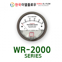 차압계 DIFFERENTIAL PRESSURE GAUGE