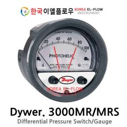 3000MR/3000MRS, 차압계, 차압스위치, 게이지, 드와이어