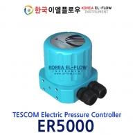 ER5000, 전자식압력조정기, 압력조정기, 레귤레이터
