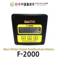 DigiFlo Digital Paddlewheel Meters, 블루화이트