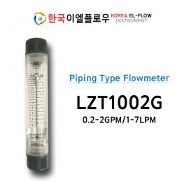 LZT1002G, 파이프형 부유식 유량계