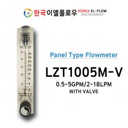 LZT1005M-V, 판넬형유량계, FLOWMETER