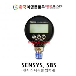 디지털압력계, 센시스압력계, SBS