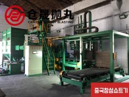 석재쇼트기 석재용쇼트기계