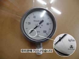 우진계기 압력게이지 WOOJIN PRESSURE GAUGE 100 kgf/cm²