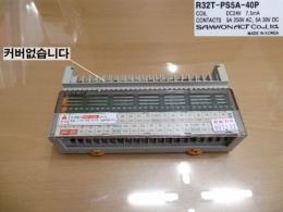 SAMWON  릴레이  R32T-PS5A-40P 커버X