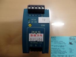 PLUS-POWER 파워서플라이 ML50.111