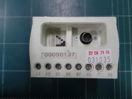 LG산전디지털 모터 보호 계전기 (Digital EMPR)