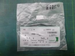 habasit HNB-5E (5.5mm X 540mm)