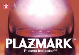 플라즈마 인디케이터 (Plasma Indicator)