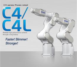 엡손 6축 로봇 C4 / C4L
