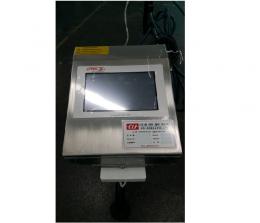 산업용마킹기, 다이렉트젯(DIRECT-JET),컨베이어형 D-500L