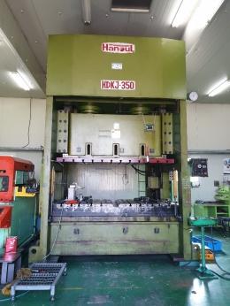 한얼너클 더블프레스 350톤 (2010년 10월)