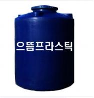 물통, 물탱크,PE탱크, KS PE탱크,TR고강도 1톤 1000리터 원형 pe물탱크