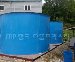 FRP탱크, FRP물탱크, 원형물탱크, 사각물탱크, 으뜸프라스틱