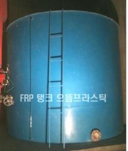 FRP탱크, FRP물탱크, 사각탱크, 사각물탱크, 으뜸프라스틱