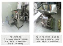 쌀세척기/쌀이송기/떡볶이기계/떡기계/공장용떡기계