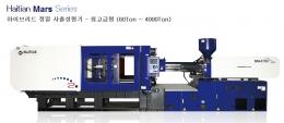 하이브리드 정밀 사출성형기(최고급형)60~4000Ton