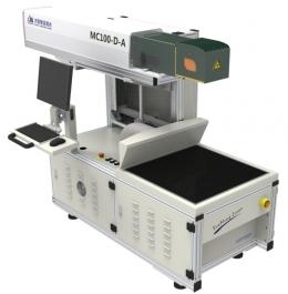 한스레이저 CO2 대면적 마킹기(MC100-D-A)