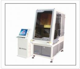 대면적 CO2 마킹기 MC250-DH-A