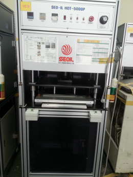 서일 반자동가접기 핫프레스 HOT-5000P
