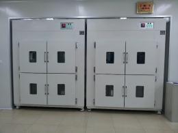 다연실 건조기, 1Chamber Multi Door Oven