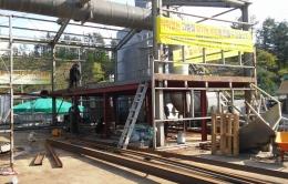 *공동자원화시설* 폐수처리시설 개보수 및 액비반응기 납품 및 설치