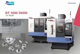 머시닝센타 DT360D(BT40)