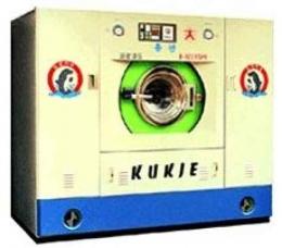 K.J 로얄골드돌핀II탱크/드라이기계/세탁기계