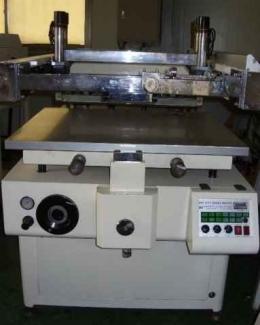 스크린인쇄기