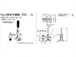 토글클램프,클램프,TOGGLE CLAMP(HV-150)