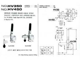 토글클램프,클램프,TOGGLE CLAMPS(HV-350,HV-450)