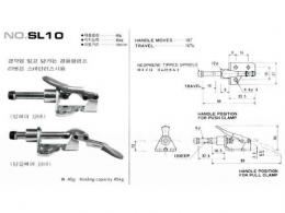 토글클램프,클램프,TOGGLE CLAMPS(SL-10)