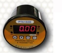 차압계, 차압센서, 압력계, 압력센서, 차압트랜스미터,에어차압계,
