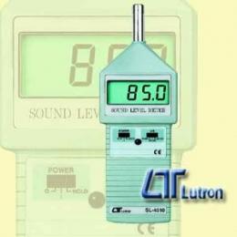 소음 측정기 (Sound Level Meter)