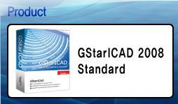 지스타STD(GStarlCAD 2008 Standard)