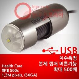 USB현미경 AM413T5