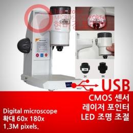 USB현미경 GE-5