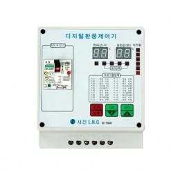 디지털환풍제어기 SC-5500