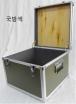 국방색알루미늄가방 알루미늄가방 포커스시스템