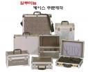 주문제작알루미늄가방 포커스시스템 알루미늄가방 주문제작