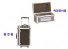 주문제작알루미늄가방 포커스시스템 알루미늄가방 출장용알루미늄가방 측정장비용알루미늄가방