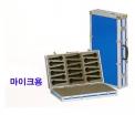 주문제작알루미늄가방 포커스시스템 알루미늄가방 마이크용알루미늄가방